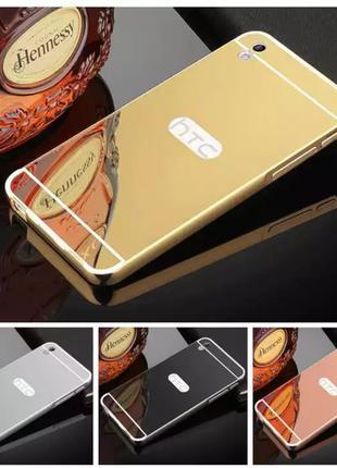 Чехол для HTC Desire 816 816 Dual зеркальний металический чохо...