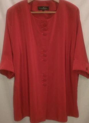 Супер  классная  блуза ярко  красного цвета
