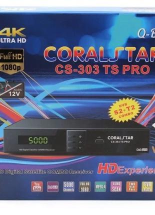 Тюнер спутниковый с т2 Combo CS 303 TS Pro HD Satellite