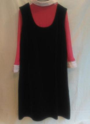 Очень элегантное платье -сарафан ручной работы
