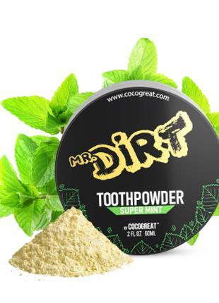 Зубной порошок Cocogreat mr.Dirt для отбеливания зубов глиной ...