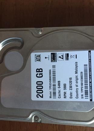 Жесткий диск 2GB