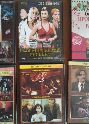 Коллекция российского кино. DVD