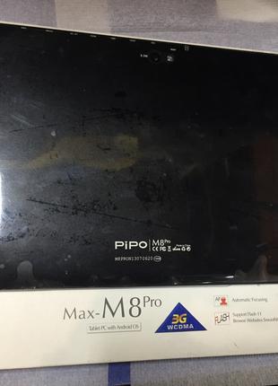 Pipo Max - M8 PRO задняя крышка, корыто