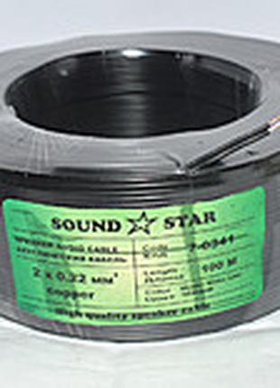 Кабель питания 2х0,22 мм.кв.медь.черный