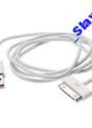 Шнур кабель USB для Ipod, Iphone 4 4s