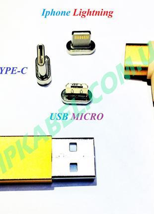 Зарядный шнур MicroUSB магнитный угловой штекер. Магнитная зар...