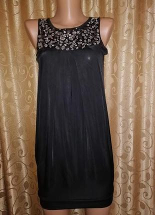 ✨👗✨красивое короткое женское платье, туника clubl🔥🔥🔥