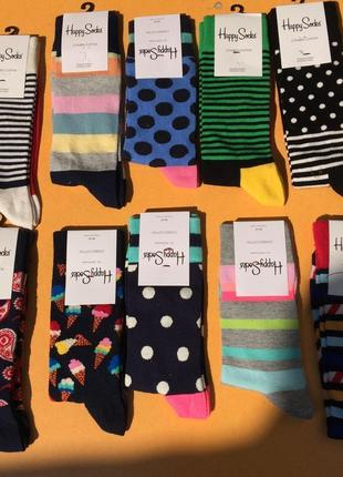 Носки Happy Socks опт/розница