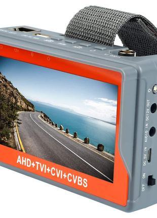 Портативный монитор для настройки камер видеонаблюдения Pomiac...
