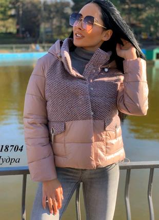 Зимняя женская курточка! Тренд сезона