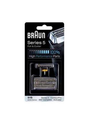 Бреющая сетка и режущий блок Braun Series 5 51S