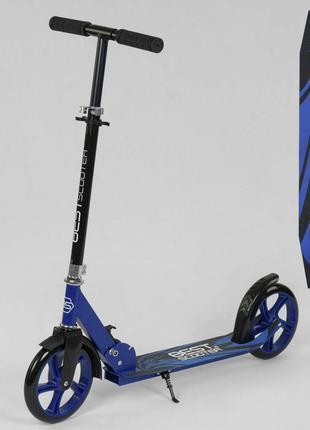 Складной двухколесный самокат для ребенка с большими колесами ...