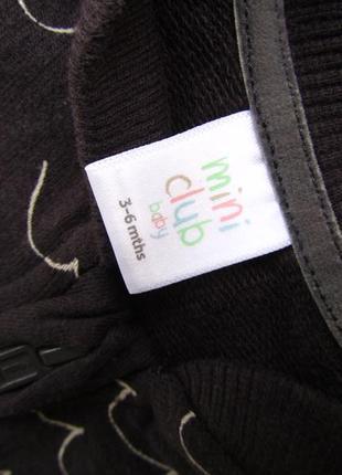 Стильная кофта свитер реглан кардиган бомбер  mini club