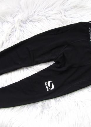 Стильные  лосины штаны брюки компрессионные sondico