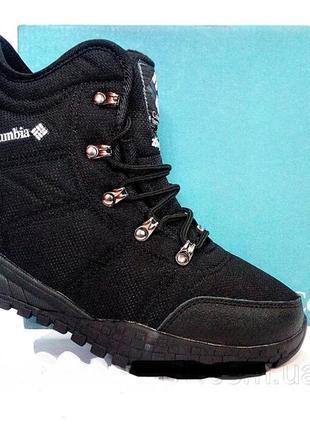 Мужские зимние термо ботинки