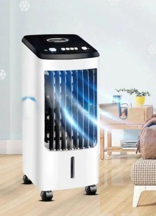 Охладитель воздуха Germatic BL-201DL