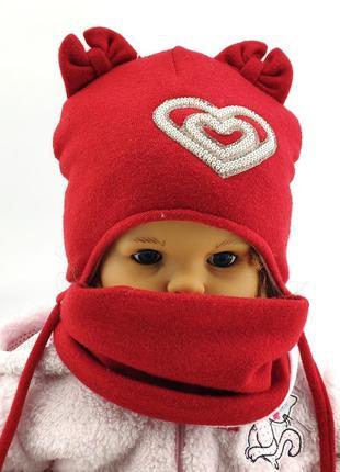 Детская шапка с ушками ангоровая теплая и хомутом