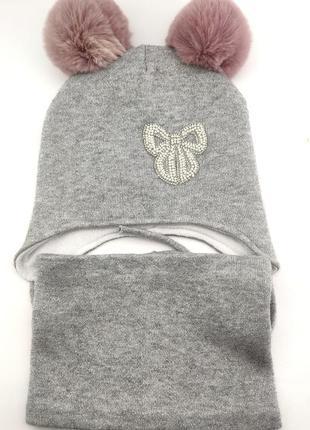 Детская шапка с помпонами ангоровая теплая и хомутом