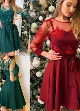 Нарядное Платье норма