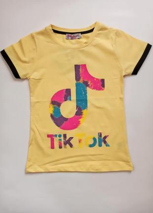Футболка для девочки tik tok. турция