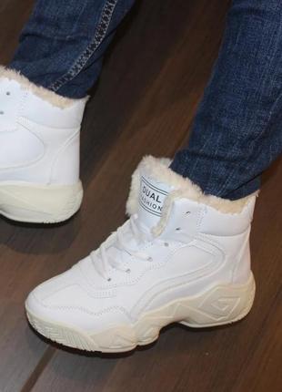 Женские зимние белые крососвки ботинки на массивной подошве