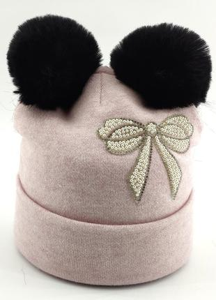 Детская шапка с помпонами ангоровая теплая