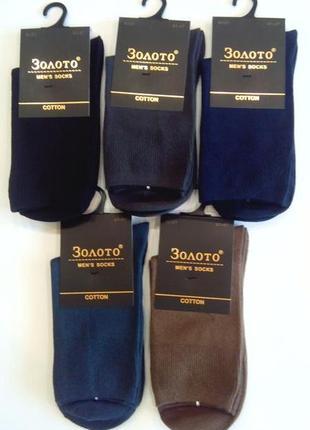 Носки высокие высокие супер сочетание цена качество