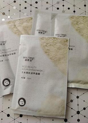 Тканевая маска рис