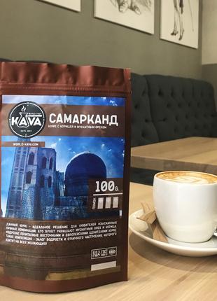 Кофе со специями (корица и мускатный орех) 100г