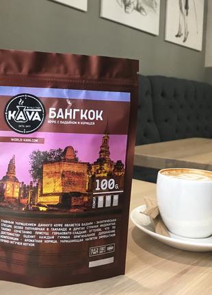 Кофе со специями (бадьян и корица) 100г