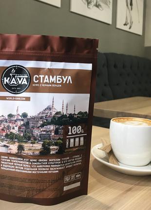 Кофе со специями (черный перец) 100г
