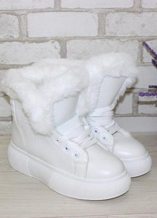 Зимние женские белые ботинки с мехом