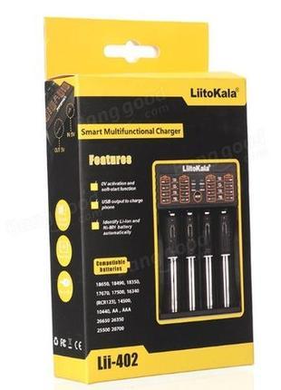 Зарядное устройство LiitoKala Lii 402 Оригинал
