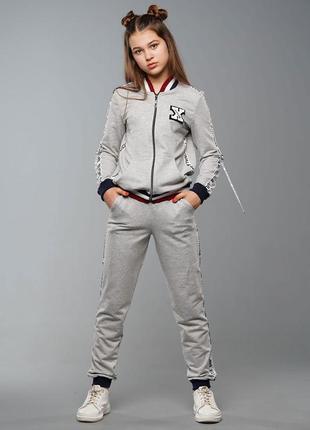 Хелен - детский спортивный костюм, цвет серый