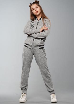 Дженни - детский спортивный костюм, цвет серый