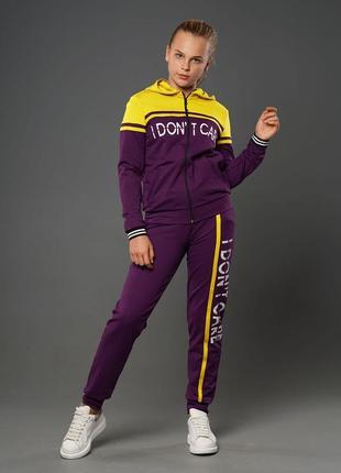 Санса - детский спортивный костюм, цвет фиолет/желтый