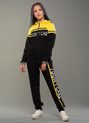 Санса - детский спортивный костюм, цвет черный/желтый