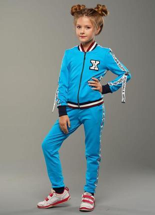 Хелен - детский спортивный костюм, цвет бирюза