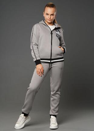 Эстер - теплый костюм с начесом, цвет серый