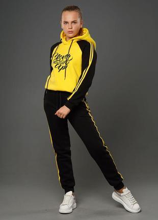 Эльза - теплый костюм с начесом, цвет желтый