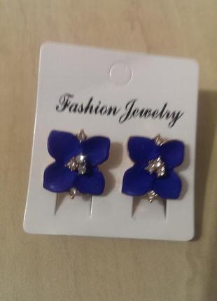 Серьги синий цветочек
