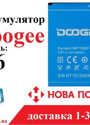 Аккумулятор батарея для Doogee x6