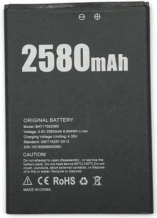Аккумулятор, батарея для Doogee x20
