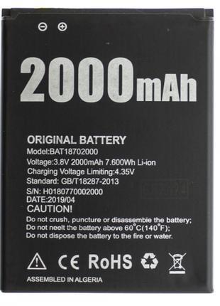 Аккумулятор, батарея для Doogee x50