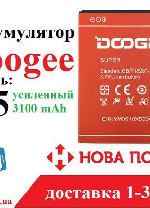Аккумулятор батарея для Doogee x5