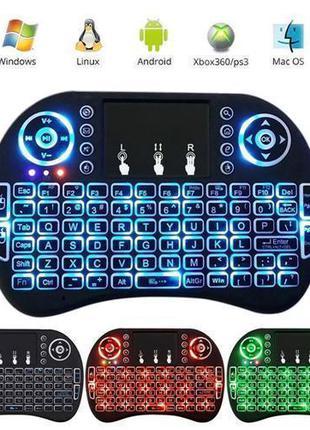 Беспроводная мини клавиатура для SMART TV телевизора с ТАЧПАДО...