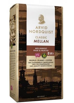Кофе молотый Arvid Nordquist Classic MELLAN