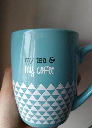 Голубая чашка my tea & my coffe от ив роше 290 мл керамика