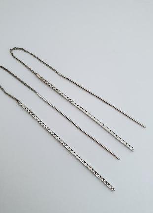 Протяжки серьги серебро